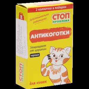 """Антикоготки""""СТОП-ПРОБЛЕМА""""(черные)22шт"""