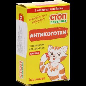 """Антикоготки""""СТОП-ПРОБЛЕМА""""(красные)22шт"""