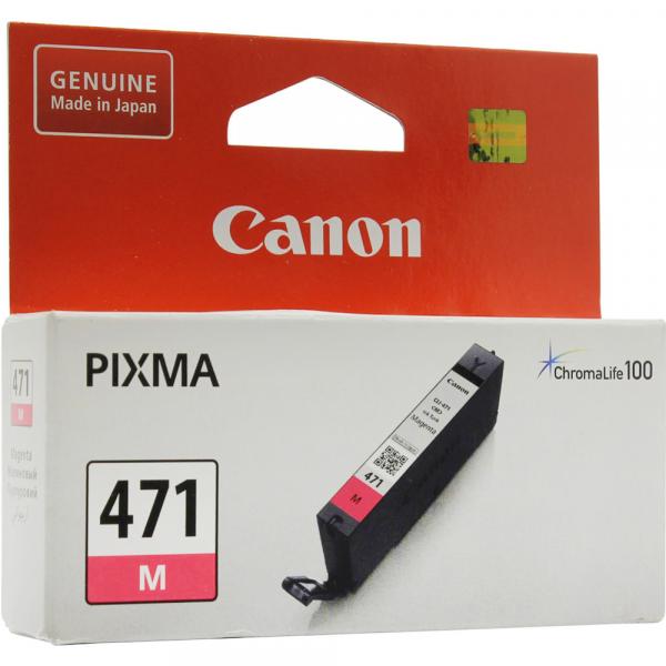 """Картридж""""CANON""""(CLI-471M"""