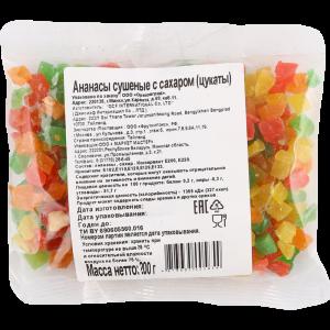Ананас сушеный с сахаром (цукаты) 200г