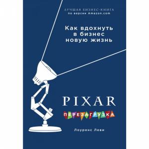 """Книга""""ПЕРЕЗАГРУЗКА""""ГЕНИАЛ.КН.АНТИКР.УПР"""""""