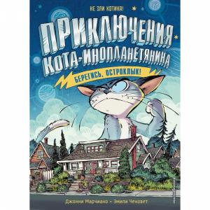 """Книга""""ОСТРОКЛЫК!""""(выпуск 2)"""