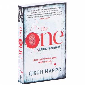 """Книга""""THE ONE""""(Единственный)"""
