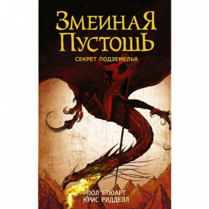 """Книга""""ЗИМА ТРЕВОГИ НАШЕЙ""""(Стейнбек Дж.)"""