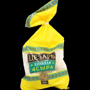 """Хинкали""""ЦЕЗАРЬ""""(4 сыра)800г"""