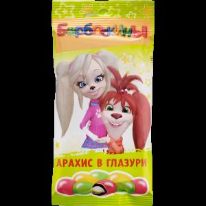 """Орешки в глазури """"БАРБОСКИНЫ"""" 45г"""
