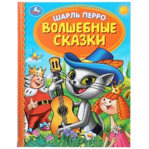 """Книга """"ВОЛШЕБНЫЕ СКАЗKИ"""""""