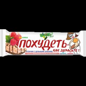 """Батончик-мюсли""""ЛЮБЭЛЬ-ЭКО""""(малина)23г"""
