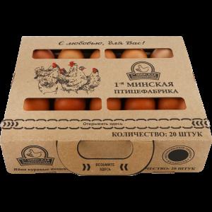Яйцо кур.цв.C0 (в упак.чемоданчик)20шт