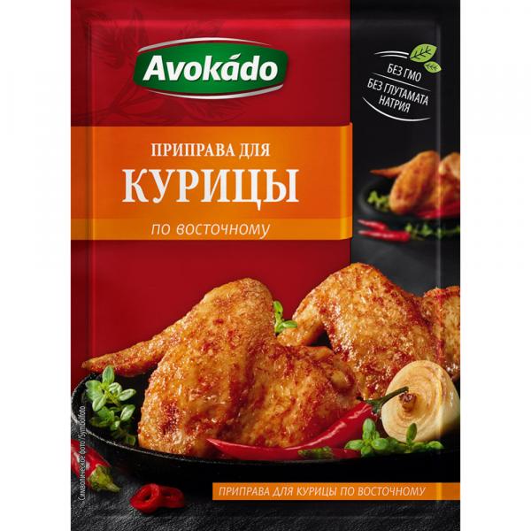 """Приправа """"АВОКАДО""""(курица по-вост) 25г"""