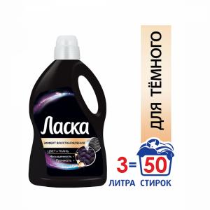 """ЖМС """"ЛАСКА"""" (д/черного) 2л+1л"""