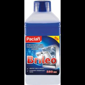 """Очиcтитель """"BRILEO"""" (д/посуд.маш.)250мл"""