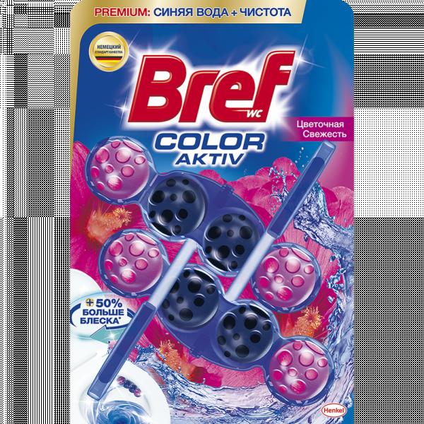 """Средство """"BREF"""" (д/унит.цвет.свеж) 2x50г"""