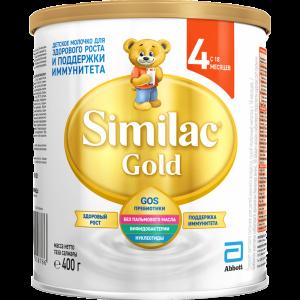 """Детское молочко """"SIMILAC GOLD"""" (4) 400г"""