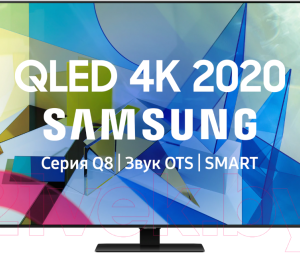 Телевизор Samsung QE85Q87TAUXRU